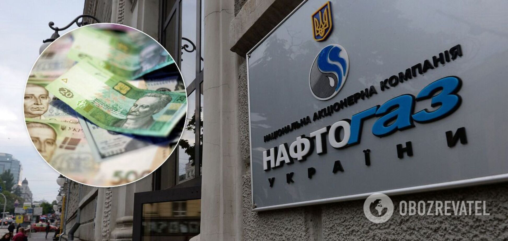 'Нафтогаз' на миллиарды гривен сократил выплаты в госбюджет