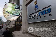 'Нафтогаз' получил 17 млрд грн убытков на фоне колоссальных премий руководству