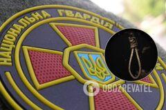 У центрі Києва знайшли повішеним бійця Нацгвардії. Відео