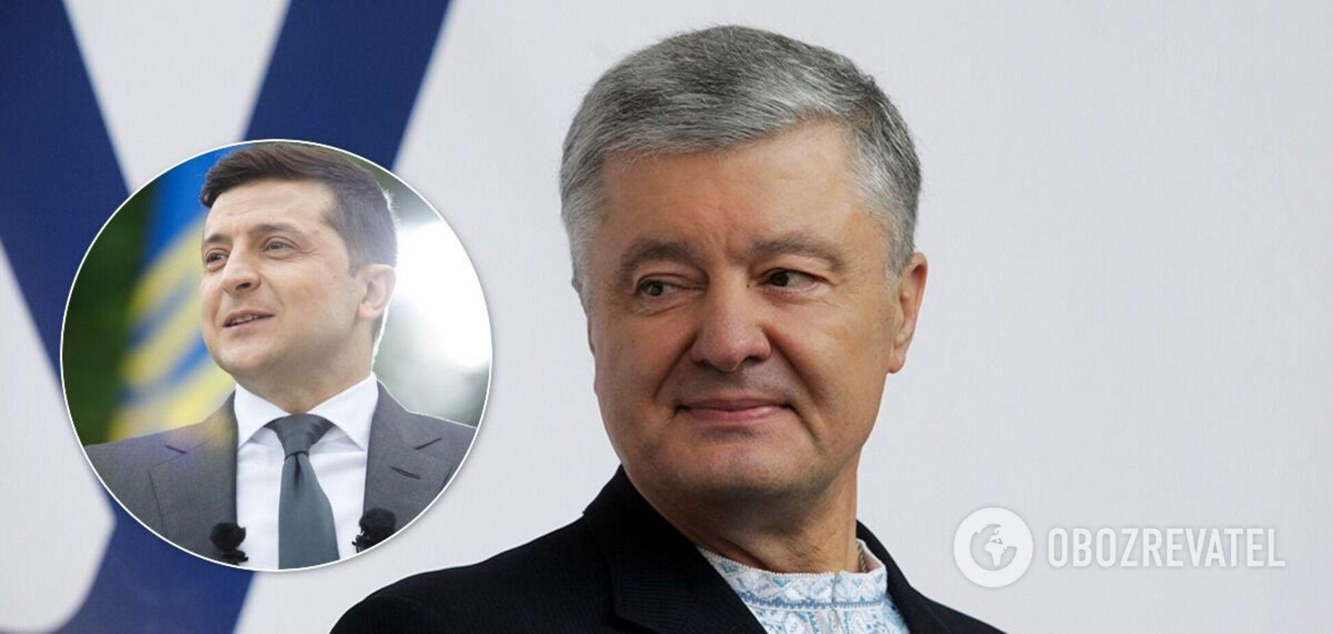 Порошенко о послании Зеленского: он живет в стране, где нет проблем