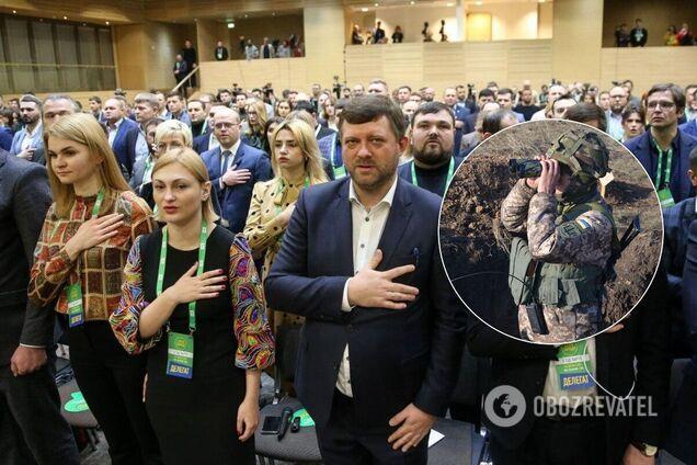 'Слуги народа' приехали на Донбасс