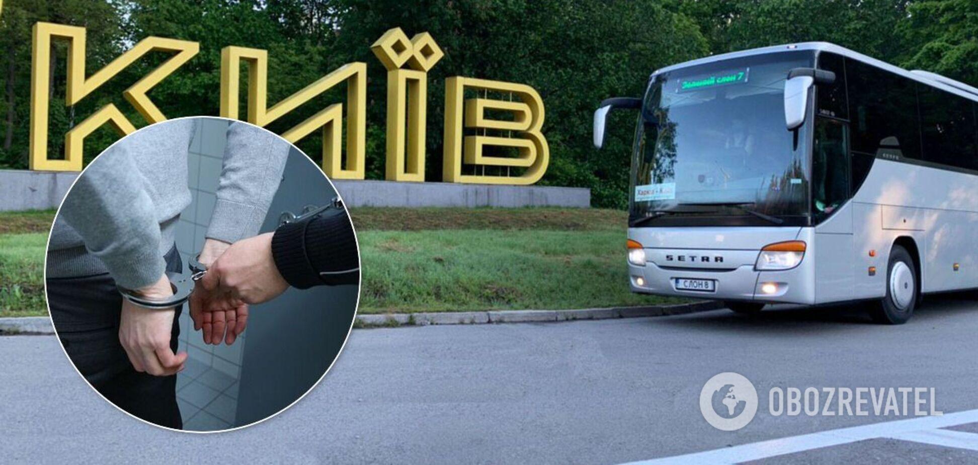 Чоловік поранив ножем пасажирів у Києві