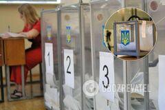 Местные выборы 25 октября