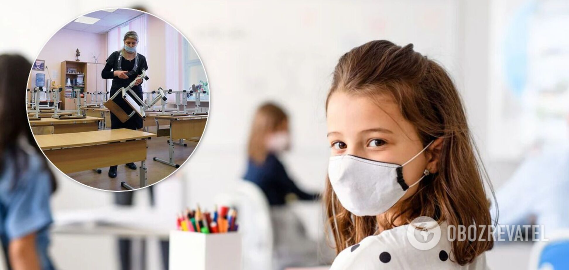 Другий семестр навчального 2020-2021 року розпочався 11 січня, а закінчиться 28 травня 2021 року