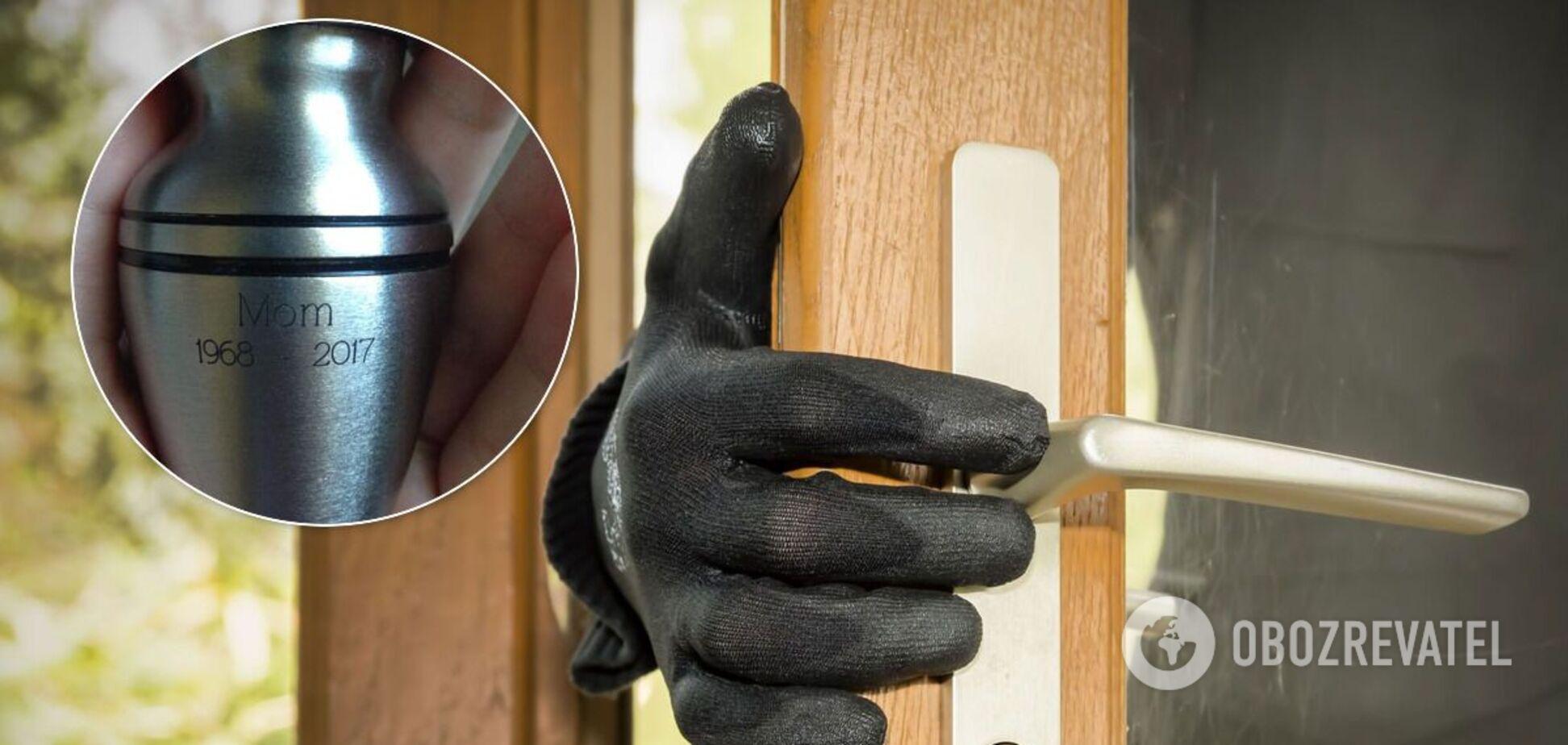 В Днепре у девушки украли урну с прахом ее матери прямо из квартиры