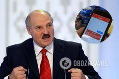 Беларусы обновили приложение 'Крама' для бойкота 'кошельков Лукашенко': как оно работает