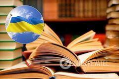 Як уряд має допомогти українській книзі