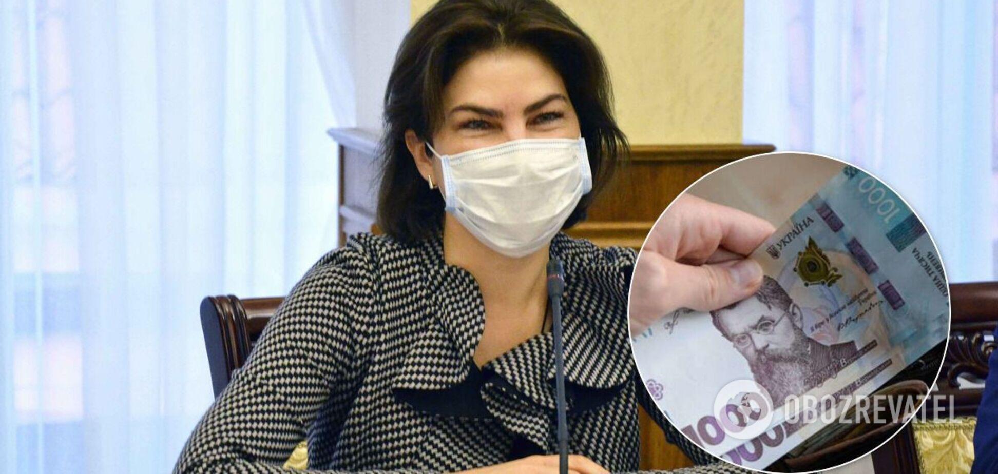 Венедіктова обурилася мінімалками в 1000 гривень для прокурорів
