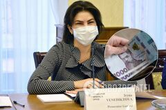 Венедиктова возмутилась минималками в 1000 гривен для прокуроров