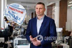 Кличко пообещал достроить жилье от 'Аркады' после аудита