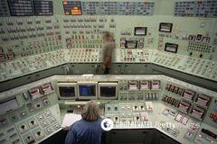 'Слуга народа' захотела закупать оборудование для АЭС без 'Прозорро'
