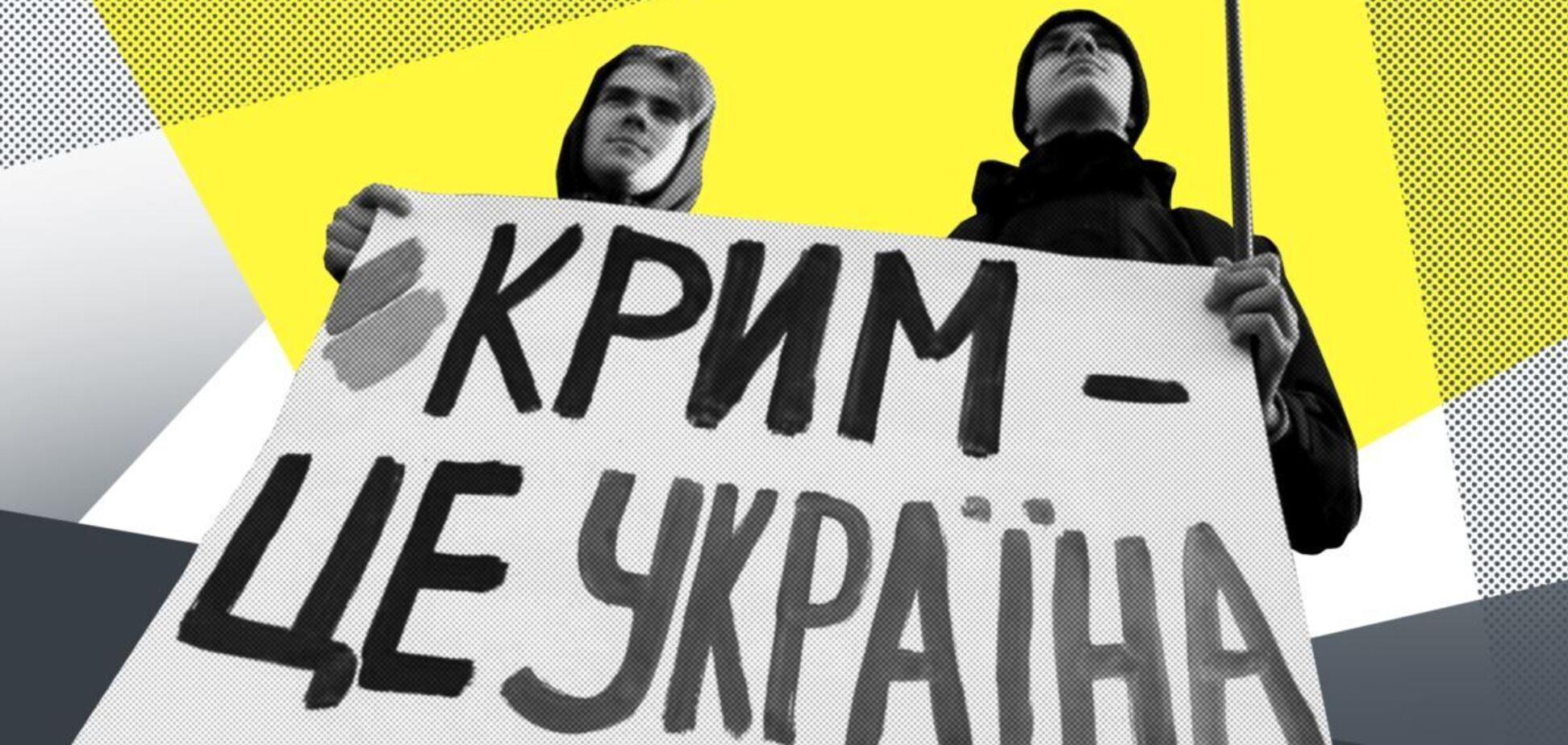 В Кабмине объяснили, почему Крым следует называть оккупированным, а не аннексированным