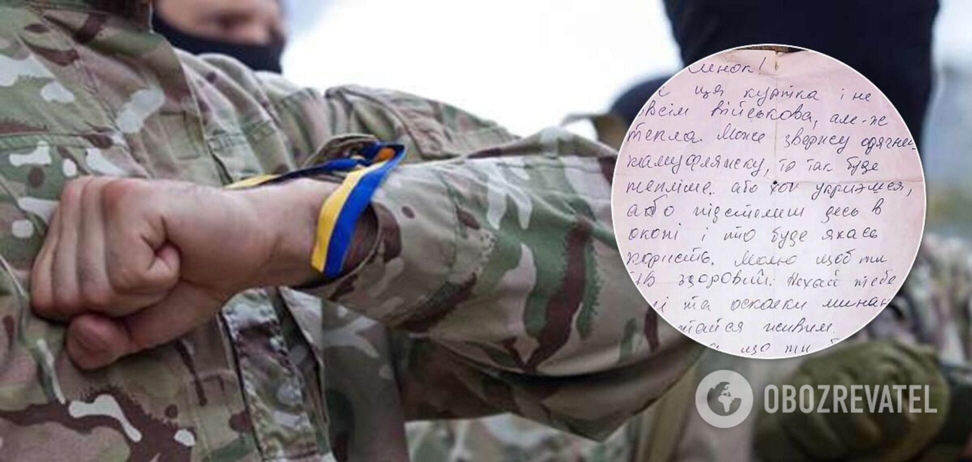Украинцев растрогало письмо пенсионера к воину на Донбассе