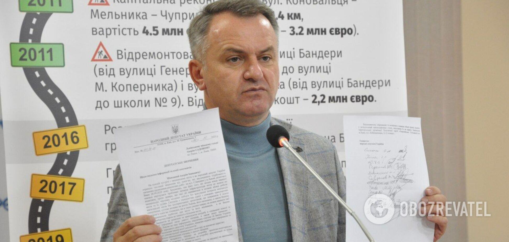 Нардепы от 'ЕС' инициировали расследование миллионных злоупотреблений мэрии Львова во время ремонта улицы Бандеры. Документ