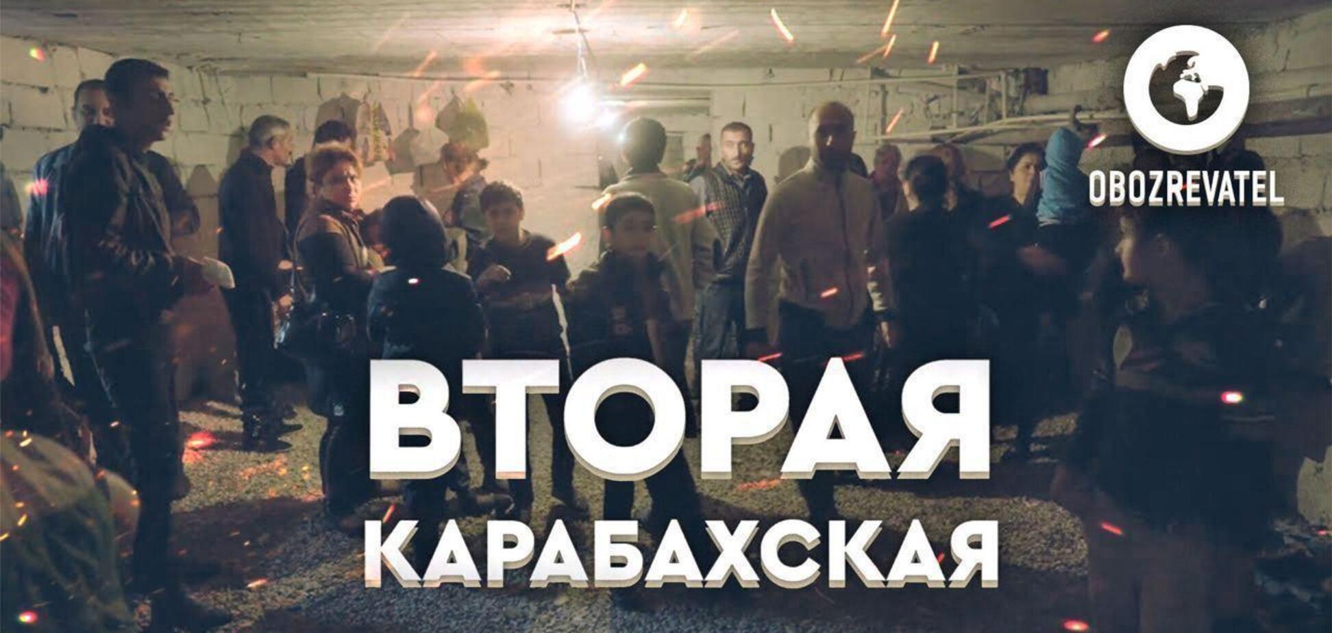 Обстріли мирних жителів і російське втручання: ексклюзивний фільм про війну за Нагірний Карабах