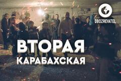 Обстрелы мирных жителей и российское вмешательство: эксклюзивный фильм о войне за Нагорный Карабах