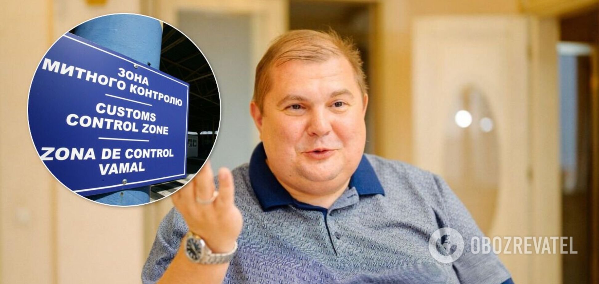 Пудрик возглавил Одесскую таможню в августе