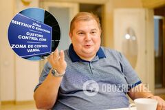 Уволен 'люстрированный' глава Одесской таможни Пудрик