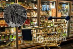 В киевском супермаркете избили покупателя