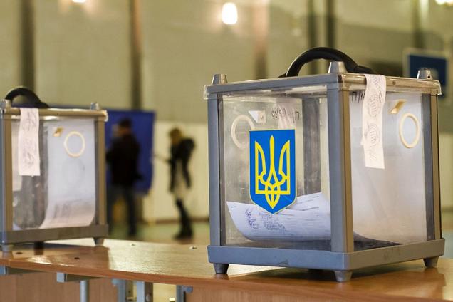 25 октября в Украине состоялись местные выборы