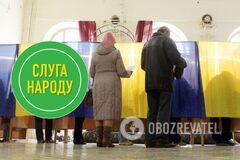 В Слуге народа решили сорвать 2-й тур местных выборов