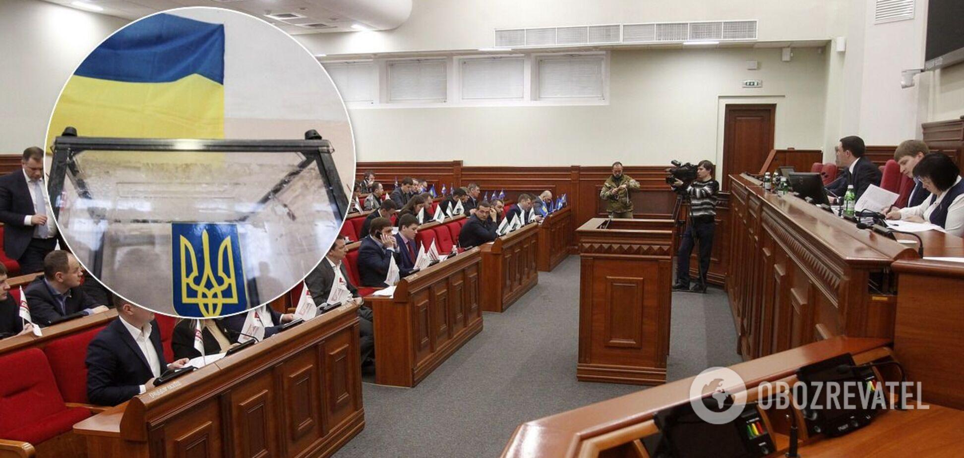 25 жовтня в Україні пройшли місцеві вибори