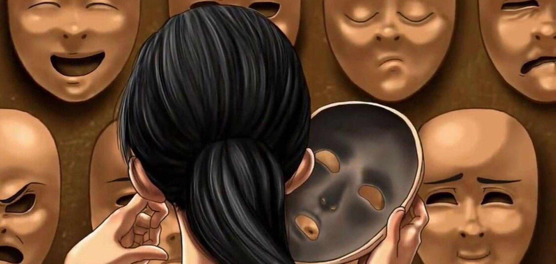 Социальные маски: почему вредно всегда быть на позитиве