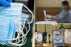 Бесплатные маски и 'избирательский туризм': как 'собирали' голоса перед местными выборами-2020 в Украине
