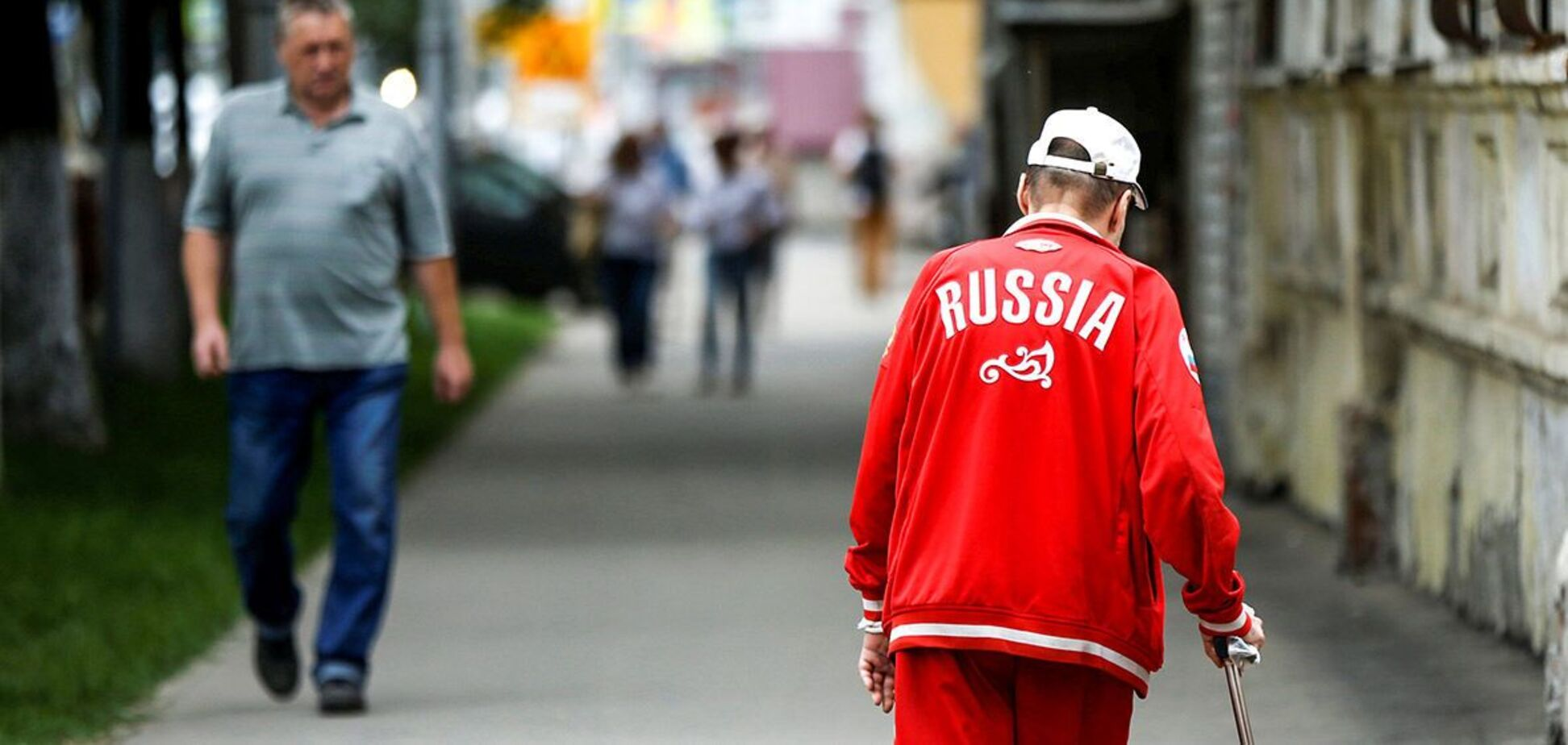 Росіяни збідніли швидше, ніж українці – доповідь швейцарського банку