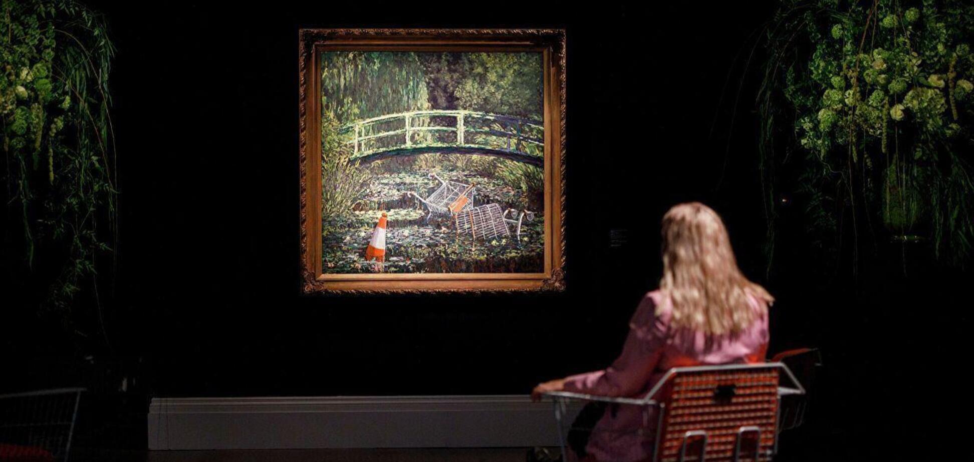 Картину Бенксі 'Покажи мені Моне' продали на аукціоні майже за $10 млн