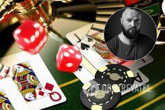 Воевал на Донбассе и работал на телевидении: что известно о надзирателе за казино Рудом