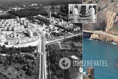 Как выглядели закрытые города СССР