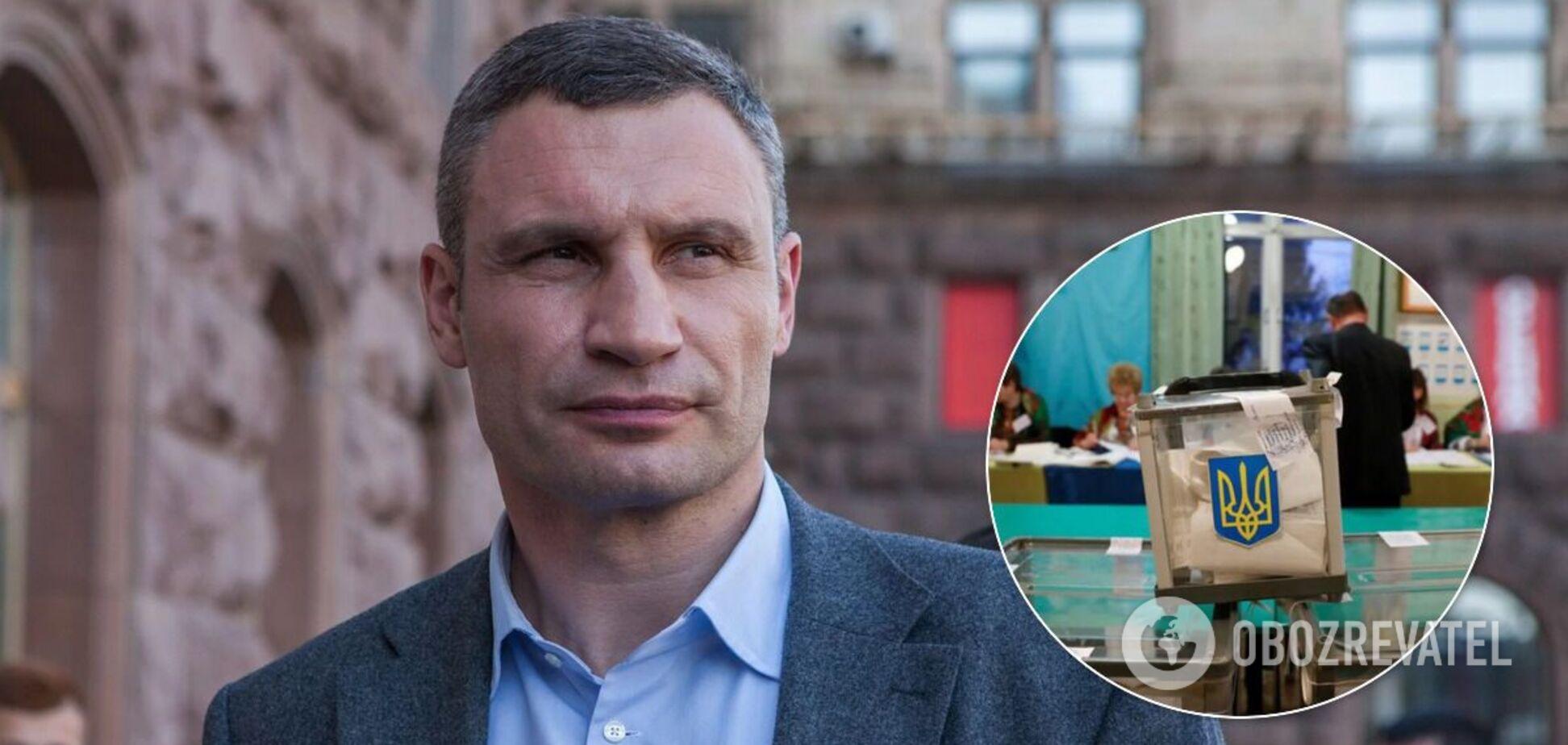 Кличко набрав 50,9% голосів за даними паралельного підрахунку