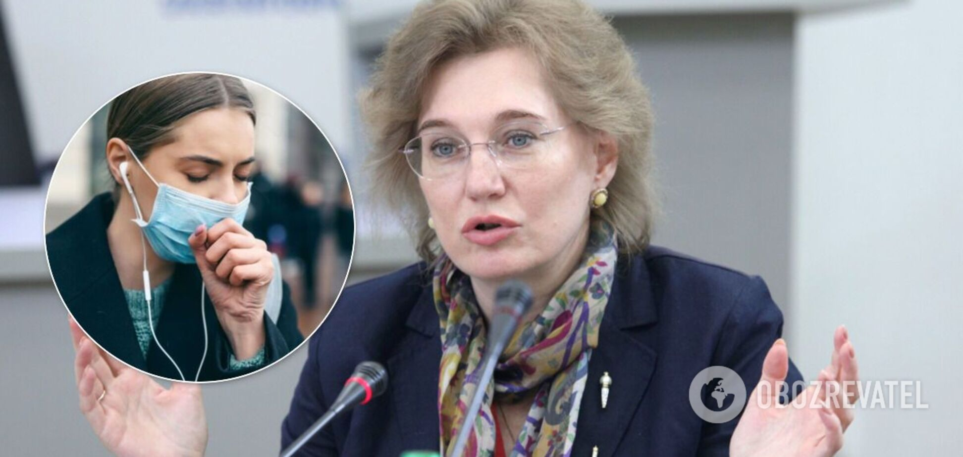 Голубовська закликала українців довіряти лікарям
