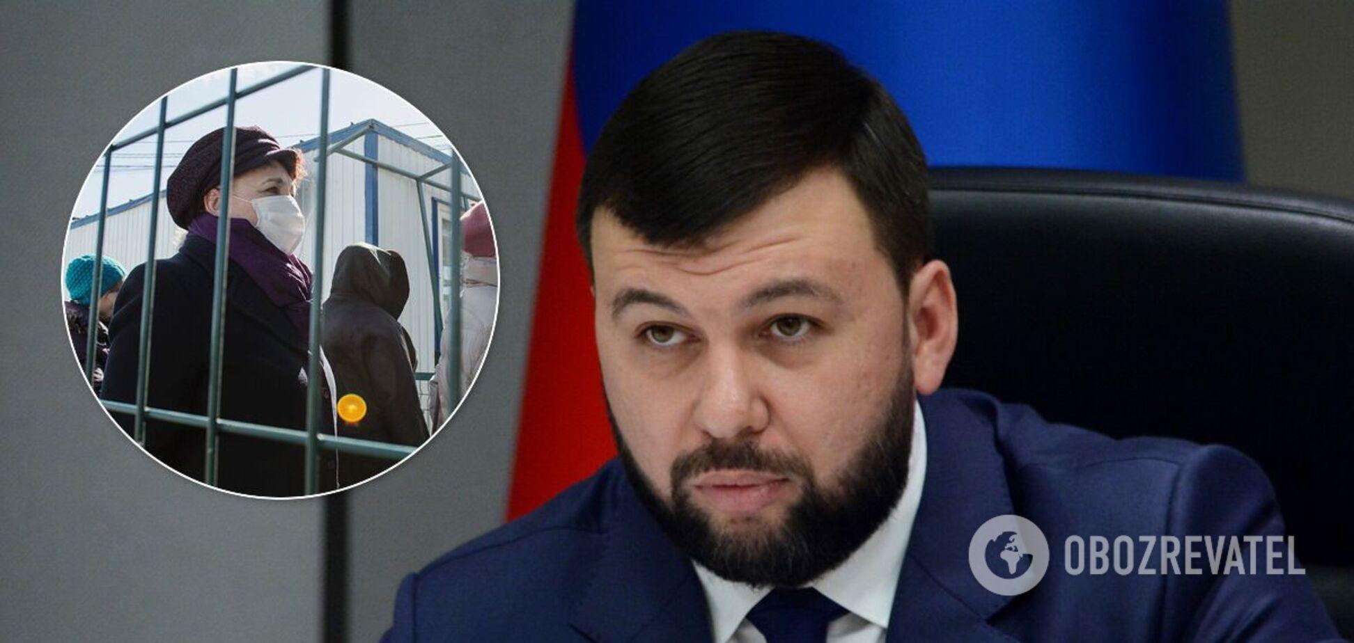 Пушилин высказался о коронавирусе в 'ДНР'
