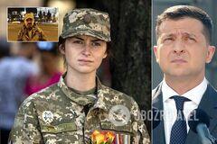 Микитенко призналась, что бы сказала Зеленскому