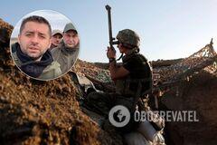 'Слуги народа' на Донбассе