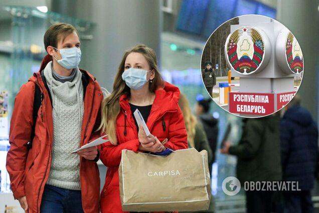 Білорусь змінила правила в'їзду