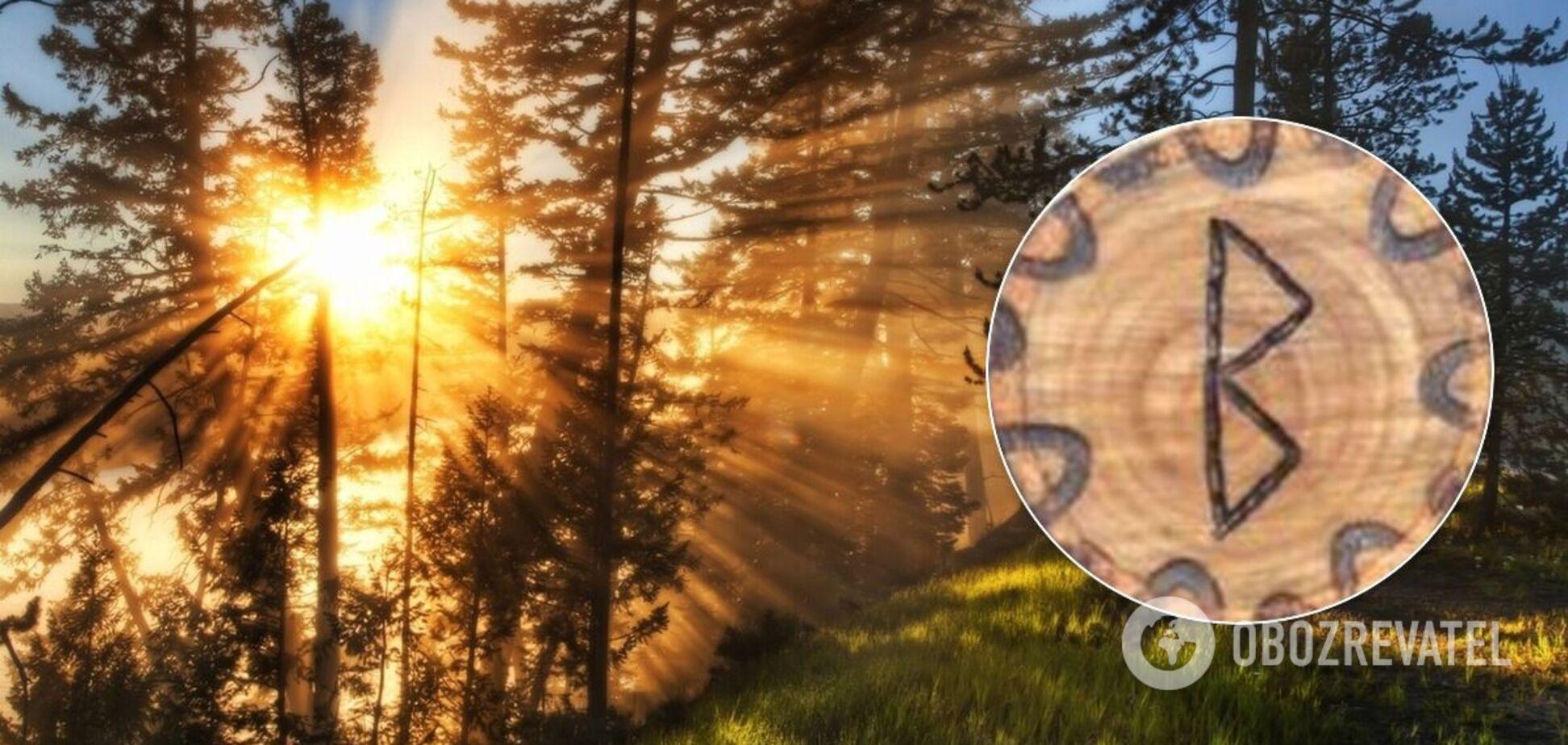 Счастливый день 23 октября: астролог сказал, что нужно сделать