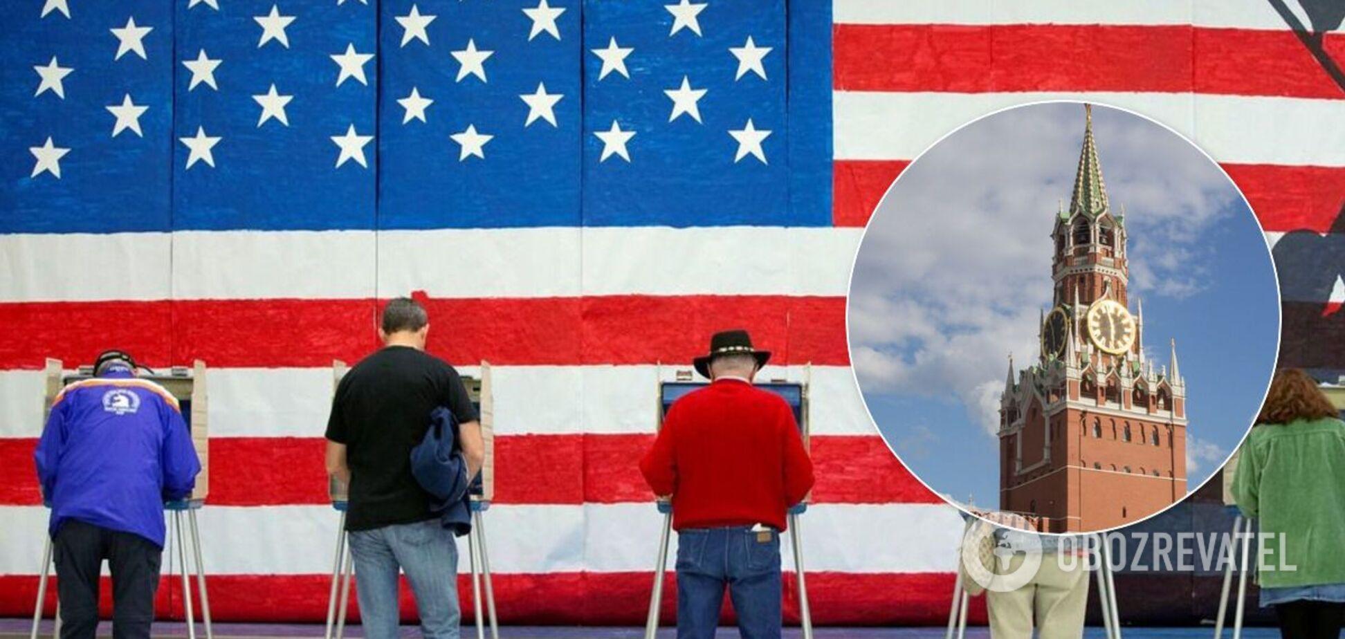 США звинуватили Росію у втручання в вибори