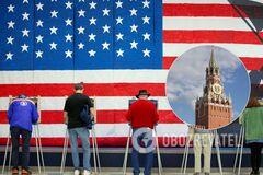 США обвинили Россию во вмешательство в выборы