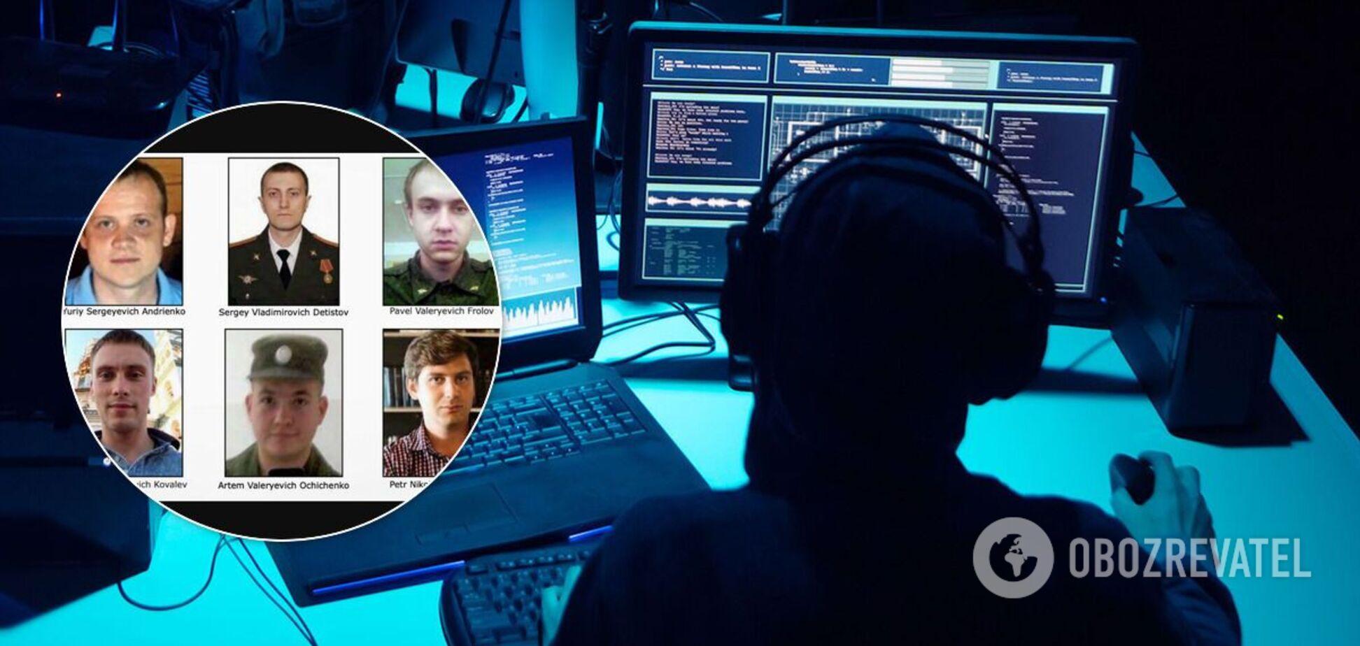 Розкрито дані про хакерів, причетних до атак на Україну