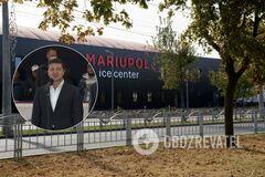 Зеленский открыл Mariupol Ice Center