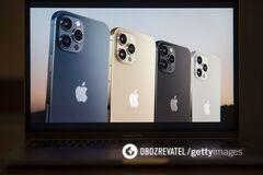 ЗМІ назвали головний недолік iPhone 12: в Apple відповіли