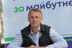 Москаленко прокомментировал снижение рейтинга президентской партии 'Слуга народа'