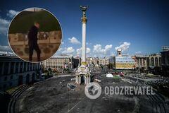 В Киеве осквернили мемориал Небесной Сотни