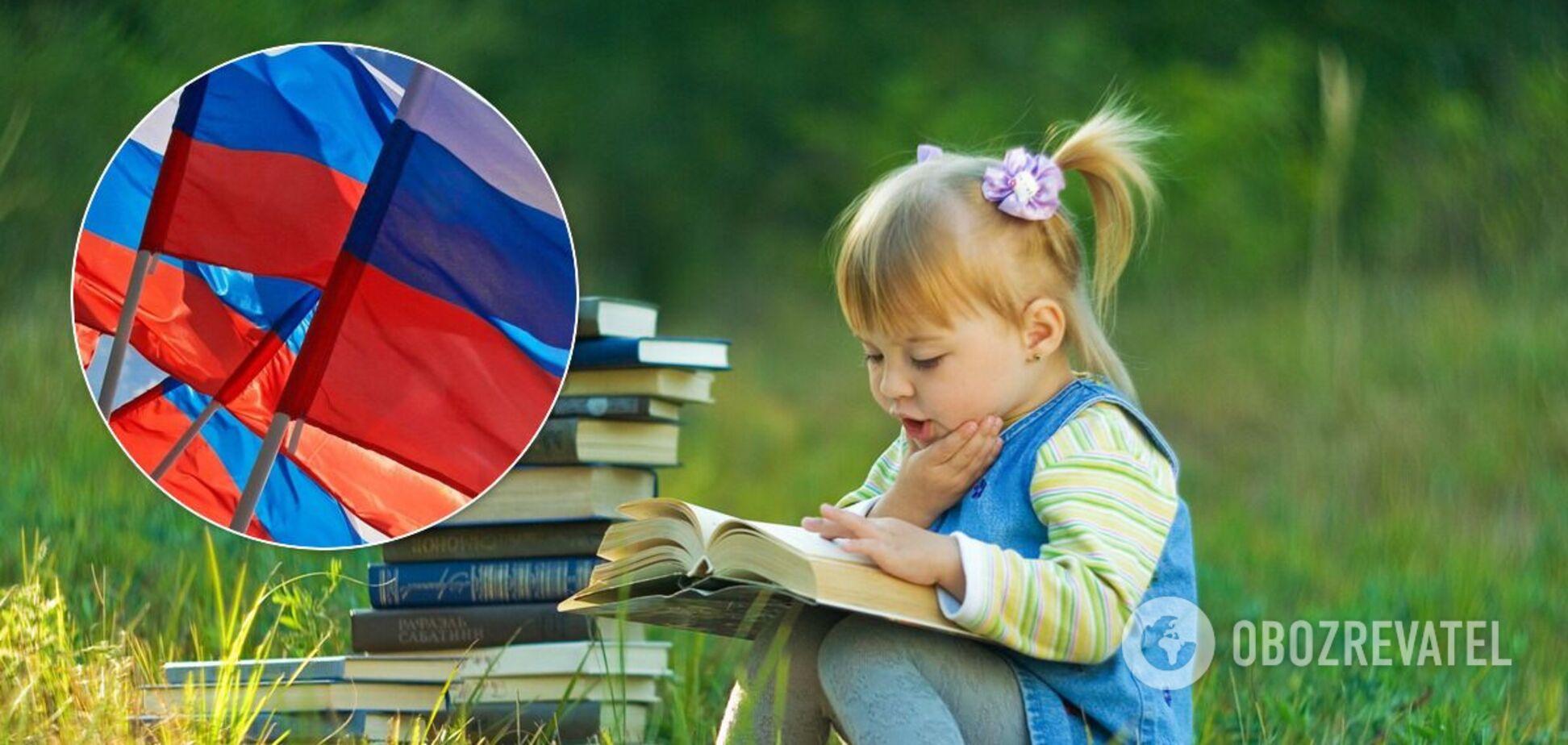 В Україну намагалися ввезти пропагандистські книги