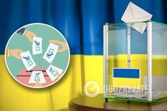 Местные выборы в Украины 25 октября войдут в историю как уникальные