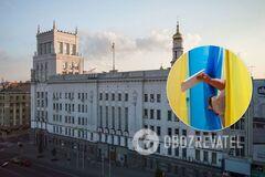 Всего на пост мэра Харькова были зарегистрированы 15 кандидатов