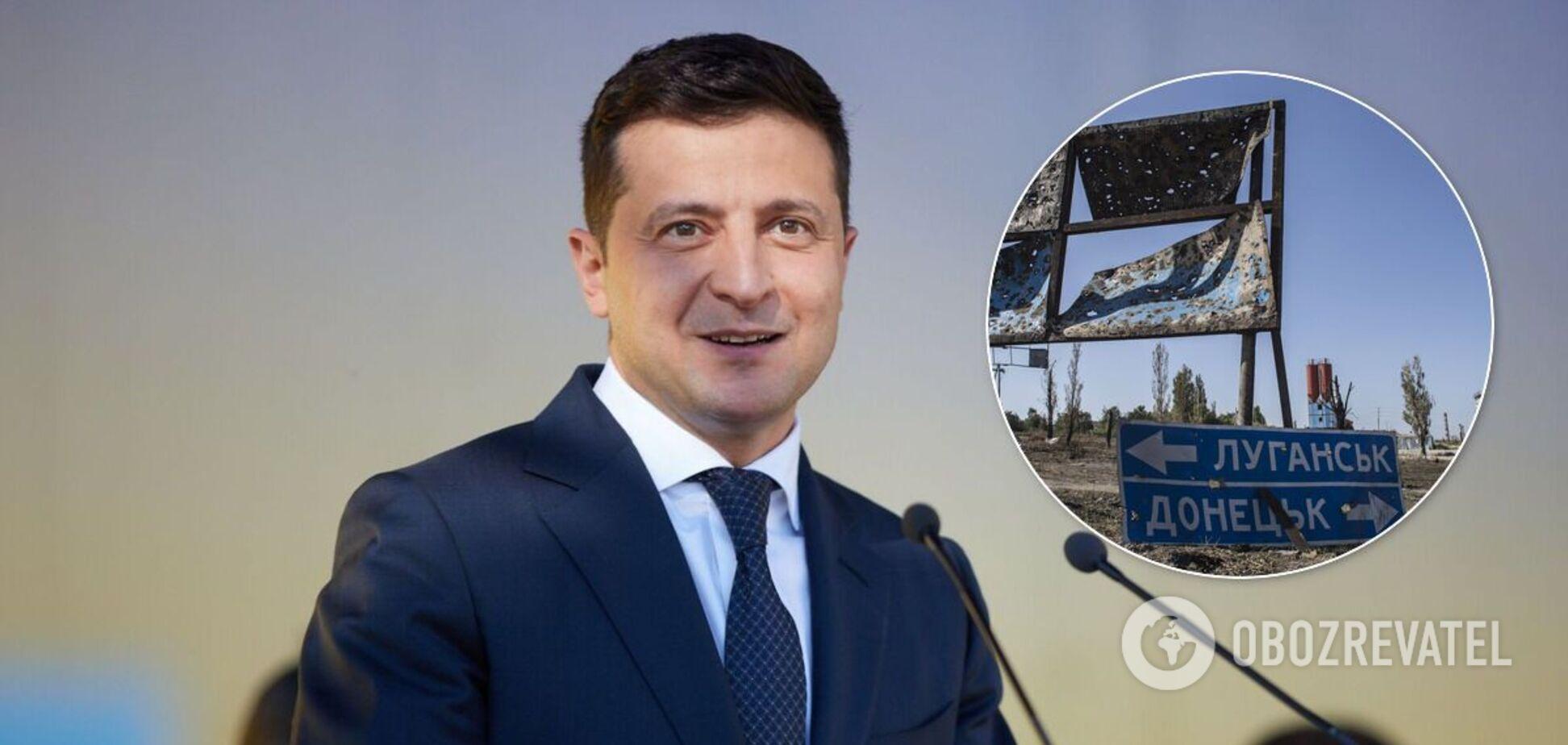 Президент отправился на Донбасс